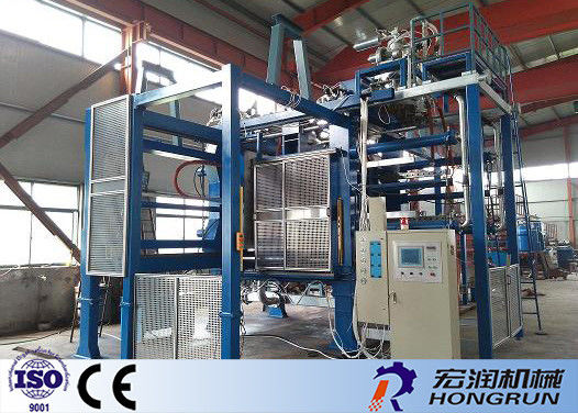 Disposable EPS Shape Molding Machine For Eps Foam Products HR-1500