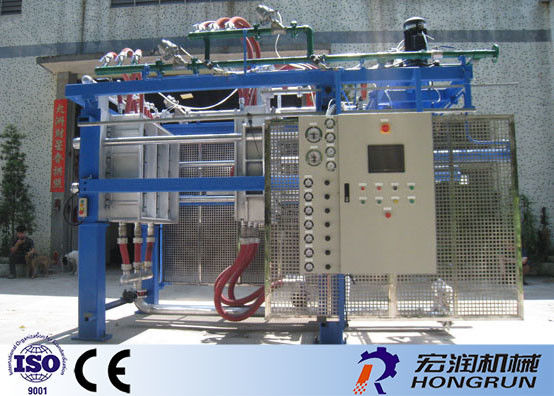 Multi Function EPS Shape Molding Machine With CE / ISO9001 6-9Kg / Cycle